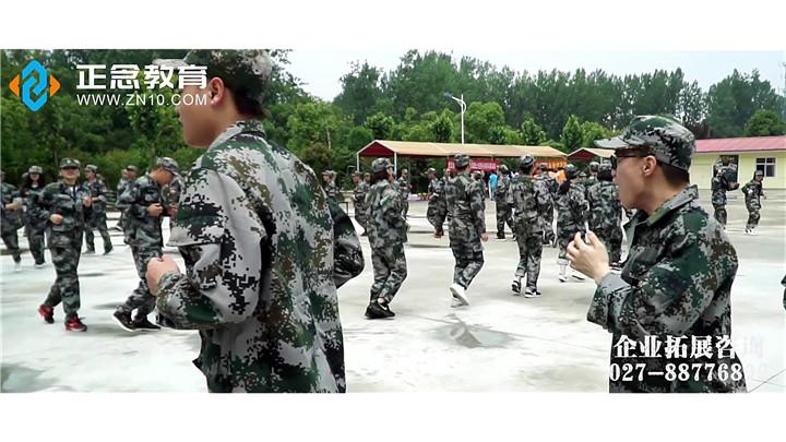 拓展项目-军事练兵