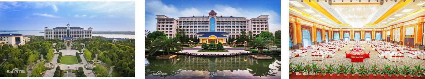 红莲湖旅游度假区恒大酒店