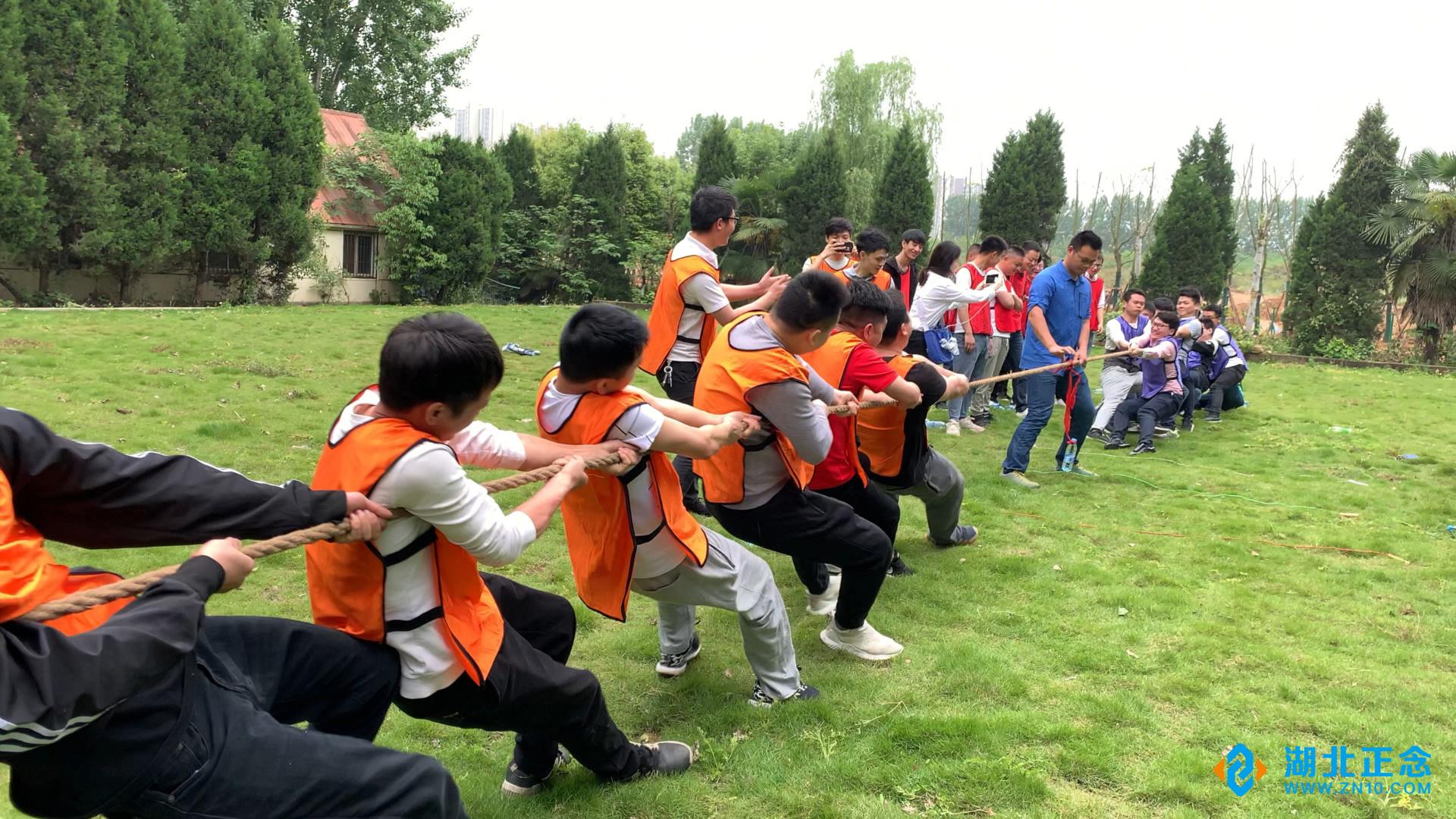 团队拓展训练